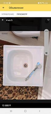 СРОЧНО продам раковины для кухни, для ванны и для душа в отл. Сос Шымкент