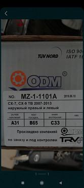 Продам 2 новых шруса для Мазда сх7 сх9 ТВ 07- 2013г. наружный лев. пр. Петропавловск