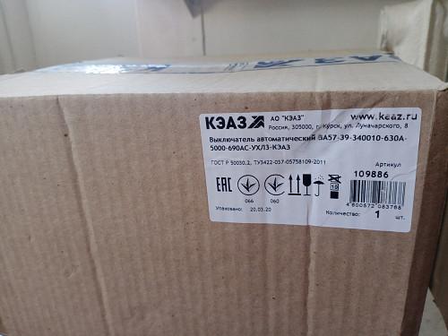 Выключатель автоматический ВА57-39-340010-630А-5000-690AC-УХЛ3-КЭАЗ Павлодар