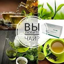 Снижение веса - эффективный чай Алматы
