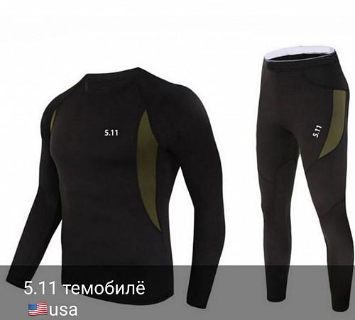 Натовское термобельё 511. тёплое, удобное. Алматы