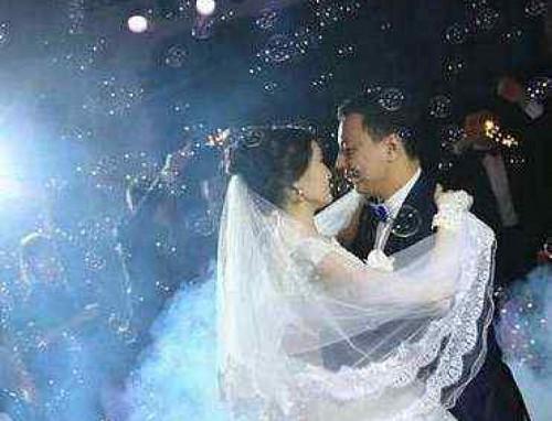вальс Свадьба той дым Алматы