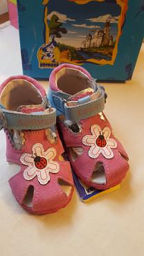 туфли для девочки Алматы