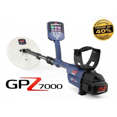 Металлодетектор Minelab GPZ 7000 Талдыкорган