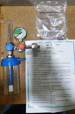 Аппарат Боброва, кислородный увлажнитель, кислородная маска Шымкент