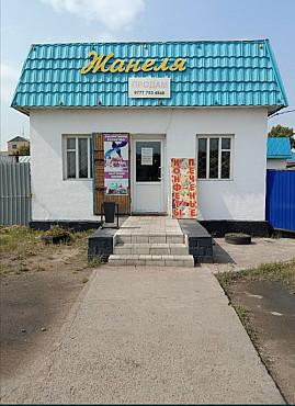 Срочно продам магазин в хорошем состоянии! Макинск
