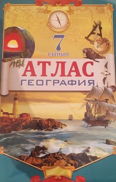 7 Сынып Атлас сатылады кескін картасыз.400тг Актобе