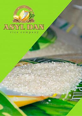 Рис шлифованный от производителя Кызылорда