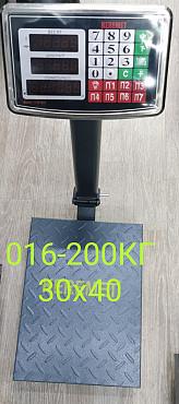 весы 200кг Алматы