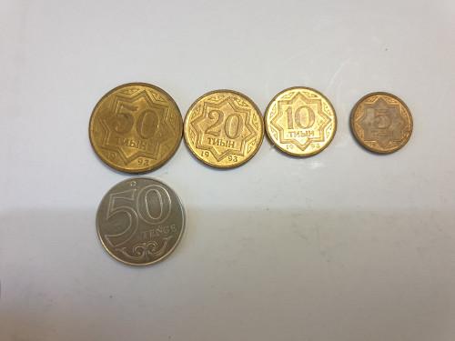 Монеты Казахстана 1993 год. Нур-Султан