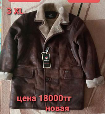 дублёнка новая 18000тг, размер 52-54-56 Усть-Каменогорск