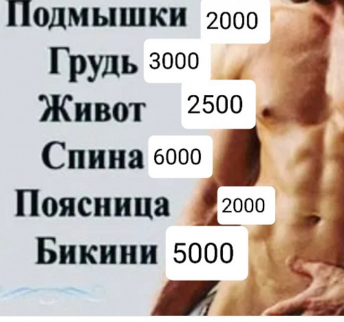 Мужской шугаринг Алматы