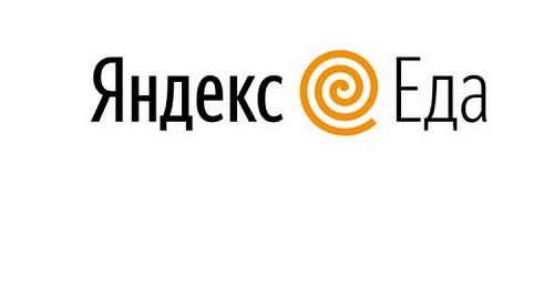 Пеший курьер Алматы