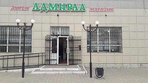 Сдаётся торговая площадь Темиртау