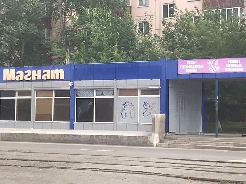 Аренда Темиртау