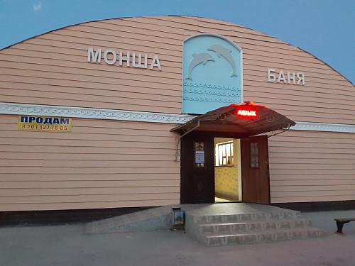 Продам баню Кызылорда