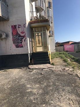 Салон Кызылорда