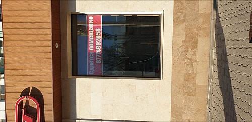 Сдаются бутики, места (витрины) 70 тыс.в здании турецкого Акниета. Кызылорда