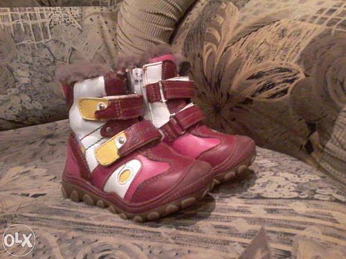 Детская обувь Темиртау