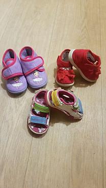 Детская обувь 20-21 размеры Темиртау