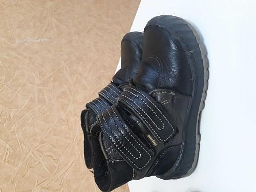 Ботинки для мальчика Павлодар