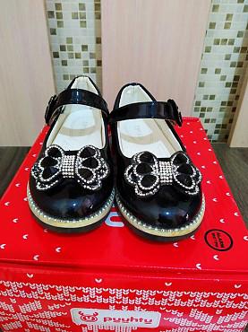 Обувь Актау
