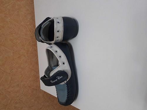Обувь для мальчика Павлодар