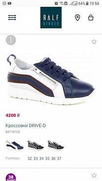 Продаю подростковые кроссовки на девочку. Аркалык