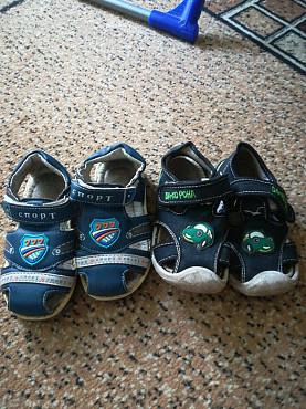 Детская обувь 23 и 24 размер Темиртау