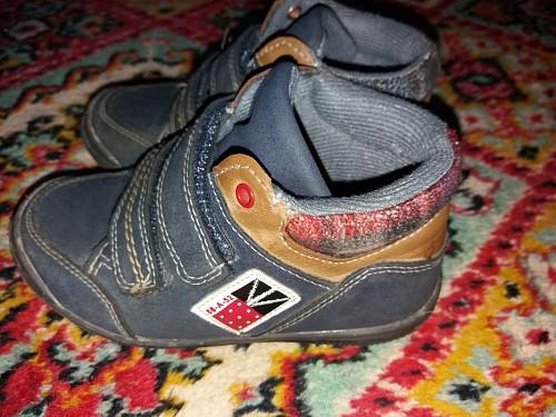 Детская обувь Шымкент