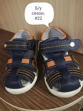 Продам детские мальчуковые сандалии Петропавловск