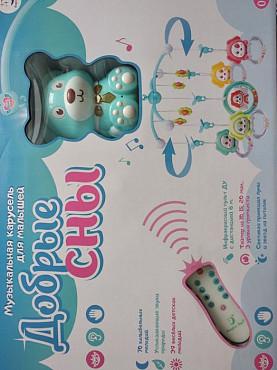 Мобиль детский (музыкальная карусель) Семей