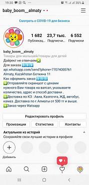 Складные термоковрики Алматы
