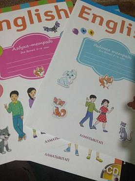 Английский для дошкольников Алматы