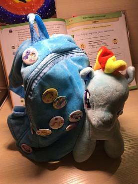Детский рюкзак Мой маленький пони My little pony Алматы