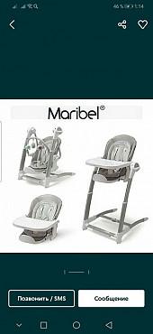 Электрокачеля и стул для кормления и бустер Марибель 3 в 1 Шымкент