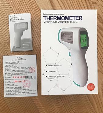 Термометр бесконтактный Кызылорда