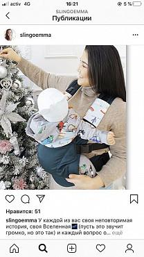Рюкзаки для малышей Алматы
