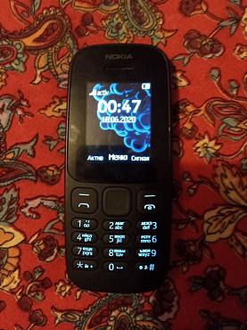 Телефон Атырау
