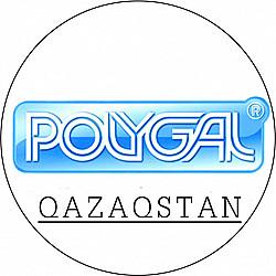 Полигаль в Алматы Polygal (Представитель завода)