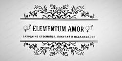 elementum_amor